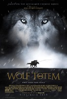 Wolf Totem - Movie Poster (xs thumbnail)