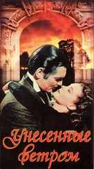 Gone with the Wind - Russian VHS movie cover (xs thumbnail)
