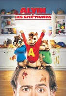Alvin and the Chipmunks - French poster (xs thumbnail)