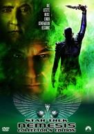 Star Trek: Nemesis - German Movie Cover (xs thumbnail)