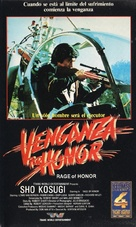 Rage of Honor - Spanish VHS cover (xs thumbnail)