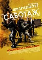 Sabotage - Russian Movie Poster (xs thumbnail)