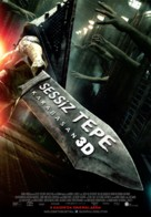 Silent Hill: Revelation 3D - Turkish Movie Poster (xs thumbnail)