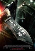 Silent Hill: Revelation 3D - Turkish Movie Poster (xs thumbnail)