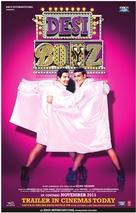 Desi Boyz - Indian Movie Poster (xs thumbnail)
