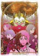 """Wolf's Rain"" - DVD cover (xs thumbnail)"