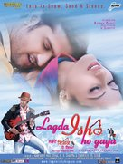Lagda Ishq Ho Gaya - Indian Movie Poster (xs thumbnail)