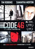 Code 46 - French DVD cover (xs thumbnail)