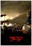 300 - poster (xs thumbnail)