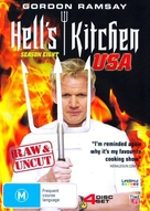 """Hell's Kitchen"" - Australian DVD cover (xs thumbnail)"