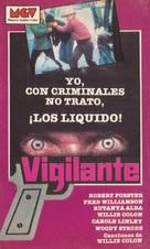 Vigilante - Argentinian VHS movie cover (xs thumbnail)