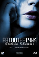 Messages Deleted - Russian Movie Cover (xs thumbnail)