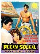 Plein soleil - Belgian Movie Poster (xs thumbnail)
