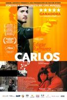 Carlos - Venezuelan Movie Poster (xs thumbnail)