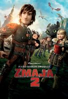 How to Train Your Dragon 2 - Slovenian Movie Poster (xs thumbnail)