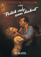 The Postman Always Rings Twice - Czech DVD cover (xs thumbnail)