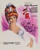 Woman Times Seven - French Movie Poster (xs thumbnail)