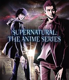 """""""Supernatural: The Animation"""" - Blu-Ray cover (xs thumbnail)"""