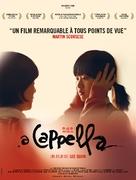 Han Gong-ju - French Movie Poster (xs thumbnail)