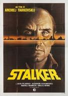 Stalker - Italian Movie Poster (xs thumbnail)