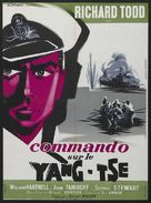 Yangtse Incident: The Story of H.M.S. Amethyst - French Movie Poster (xs thumbnail)