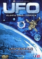 """""""UFO"""" - French DVD movie cover (xs thumbnail)"""