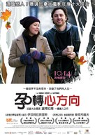 The High Cost of Living - Taiwanese Movie Poster (xs thumbnail)