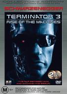 Terminator 3: Rise of the Machines - Australian DVD cover (xs thumbnail)