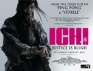 Ichi - British Movie Poster (xs thumbnail)