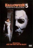 Halloween 5 - DVD cover (xs thumbnail)