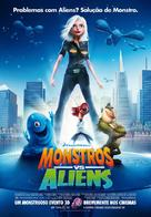 Monsters vs. Aliens - Portuguese Movie Poster (xs thumbnail)
