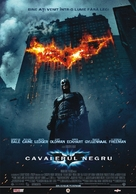 The Dark Knight - Romanian Movie Poster (xs thumbnail)