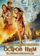 Nim's Island - Russian Movie Cover (xs thumbnail)