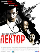 """Lektor"" - Russian Movie Poster (xs thumbnail)"