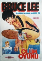 Game Of Death - Turkish Movie Poster (xs thumbnail)