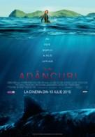 The Shallows - Romanian Movie Poster (xs thumbnail)