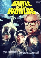 Il pianeta degli uomini spenti - DVD cover (xs thumbnail)