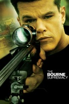 The Bourne Supremacy - Movie Poster (xs thumbnail)