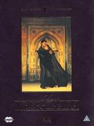 Veer-Zaara - British DVD cover (xs thumbnail)