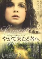 L'uomo che verrà - Japanese Movie Poster (xs thumbnail)