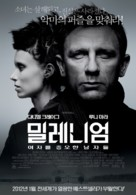 The Girl with the Dragon Tattoo - South Korean Movie Poster (xs thumbnail)
