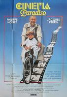 Nuovo cinema Paradiso - Swedish Movie Poster (xs thumbnail)