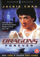 Fei lung mang jeung - British DVD cover (xs thumbnail)