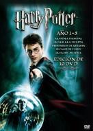 Harry Potter and the Prisoner of Azkaban - Spanish DVD cover (xs thumbnail)