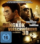 A Stranger in Paradise - German Blu-Ray movie cover (xs thumbnail)