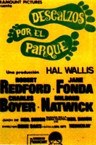 Barefoot in the Park - Spanish Movie Poster (xs thumbnail)