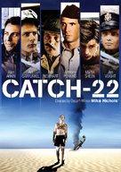 Catch-22 - DVD cover (xs thumbnail)