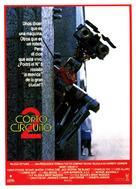 Short Circuit 2 - Spanish Movie Poster (xs thumbnail)