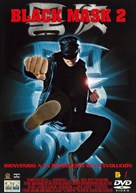 Black Mask 2: City of Masks - Spanish DVD movie cover (xs thumbnail)