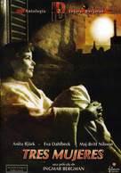Kvinnors väntan - Spanish DVD cover (xs thumbnail)